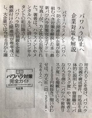 yomiuri_ph.jpg
